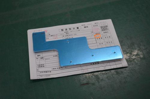 単品~小ロット加工と量産の精密板金加工を、同時に提供・対応いたします。