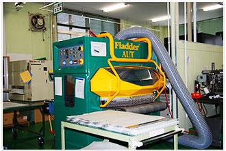3次元バリトリ機 AUT(フラッダー)